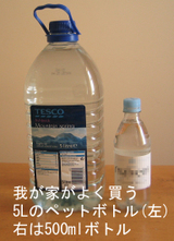 Bottled_water_5l_2
