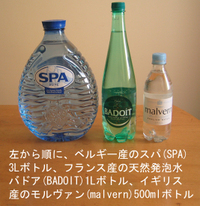Bottled_water_variety