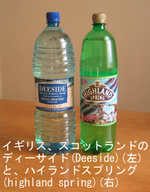 Bottled_water_uk