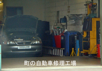 Mot_test_garage