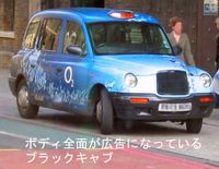 Taxicab_blackcab_ad