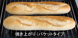 Partbaked_baguette_baked