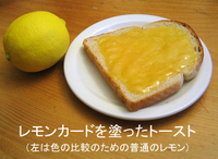 Lemon_curd_toast