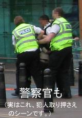 Safety_waistcoat_police