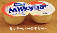 White_chocolate_dairy_dessrt