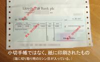 Cheque_specimen