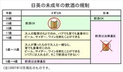Drinking_children_2