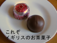Tea_cake