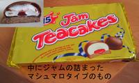 Tea_cake_jam