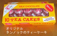Tea_cake_tunnock
