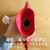 Hot_water_bottle_filling
