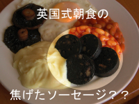 What_black_pudding