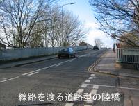 Level_crossing_bridge