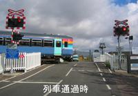 Level_crossing_train