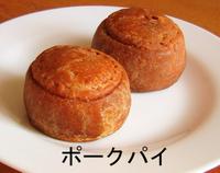 Pork_pie
