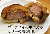 Pork_pie_jelly