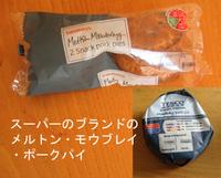 Pork_pie_melton_mowbray