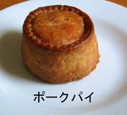 Pork_pie_part2