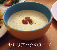 Celeriac_soup