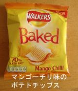 Mango_crisps