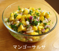 Mango_salsa