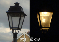 Street_light_day_and_night