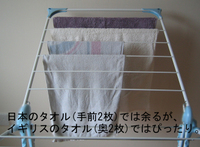 Airer_towel
