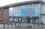 Argosshop