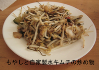 Bean_sprout_stir_fry_1