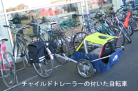 Bicycle_child_trailer