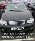 Car_hire