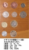 Currency_coins