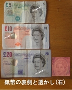 Currency_note_front