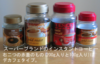 Decaff_coffee