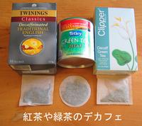 Decaff_tea