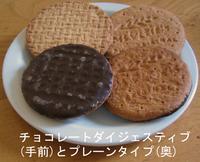 Digestive_biscuit_2