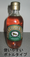 Goldensyrup_bottle