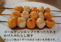 Goldensyrup_sweets