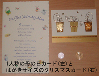 Greeting_card_etc