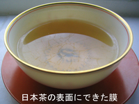Hard_water_tea