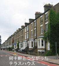 House_terraced_1
