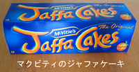 Jaffa_cake_package