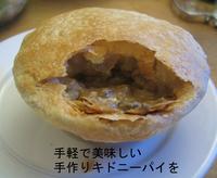 Kidney_pie