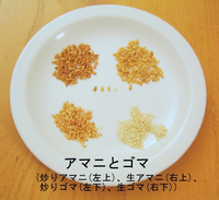 Linseed_and_sesame