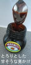 Marmite_drop_1