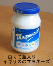 Mayonnaise_bottle_1