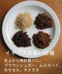 Molasses_brown_sugars_1