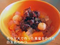 Molasses_dessert