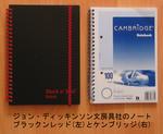 Notebook_john