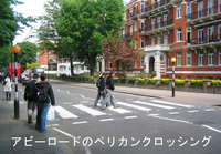 Pedestrian_crossingabbey_road